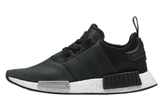Adidas-NMD-Suede-Pack-Green